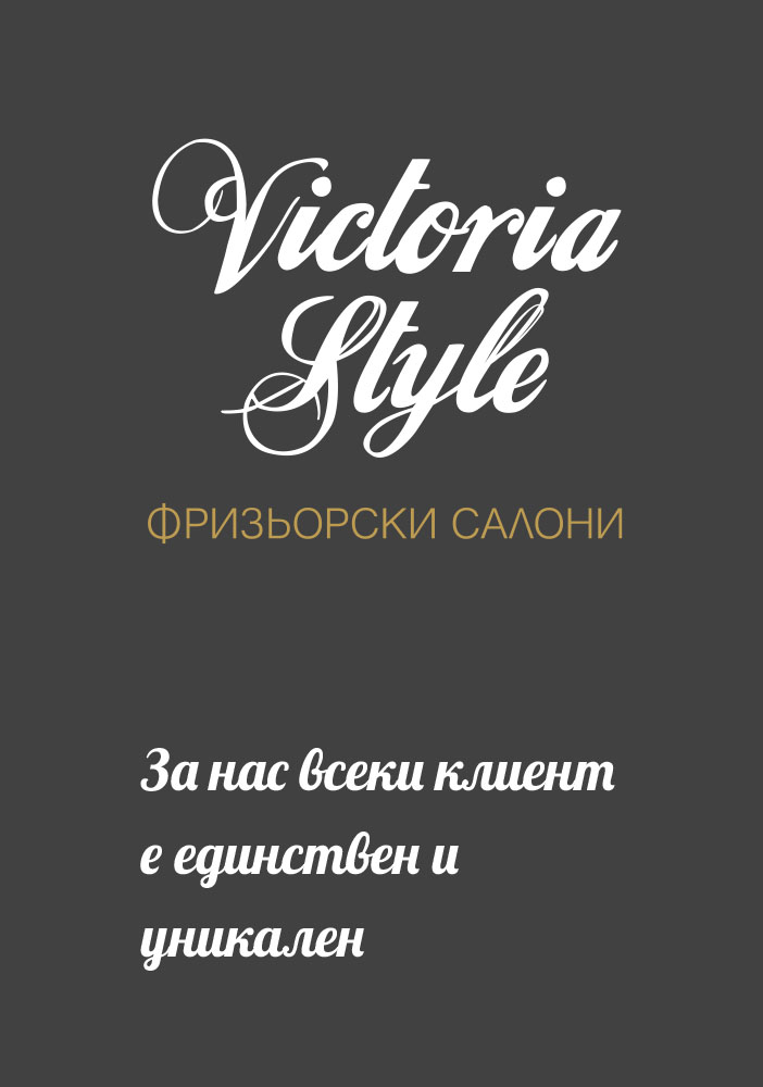 А4_menuVS_2019_Mladost 4, page 1