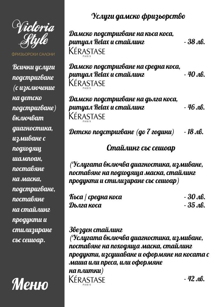 А4_menuVS_2019_Mladost 4, page 2
