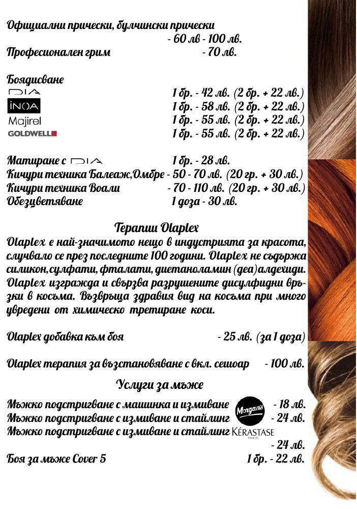 А4_menuVS_2019_Mladost 4, page 3